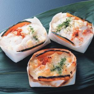 冷凍食品 業務用 南瓜グラタン 約60g×9個入 一品 惣菜 お通し 割烹 料亭 ピザ ピッツア リゾット|syokusai-netcom