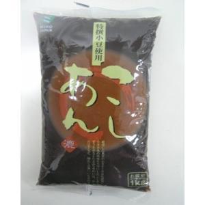 業務用  こしあん 1kg|syokusai-netdrycom