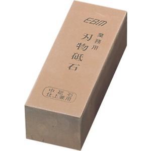 業務用 中砥石 中型 #600  210×70×H65|syokusai-netdrycom