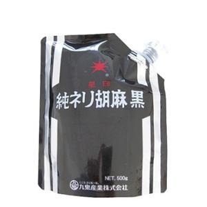 業務用 星印純ねり胡麻  黒   500g syokusai-netdrycom