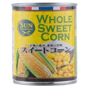 業務用  サン・エンタープライズ)スィートコーン缶   1缶 425g|syokusai-netdrycom