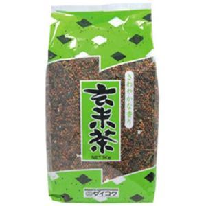 業務用  玄米茶 1kg|syokusai-netdrycom