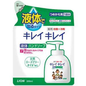 業務用 キレイキレイ薬用ハンドソープ 200ml|syokusai-netdrycom