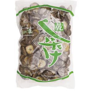 業務用 椎茸 4-5cm 500g syokusai-netdrycom