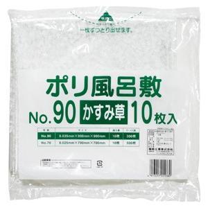 業務用 LD風呂敷 かすみ草No.90  900×900mm 10枚|syokusai-netdrycom