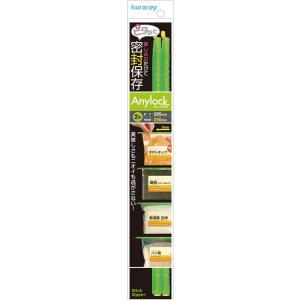 業務用 Anylock  2号 ライトグリーン 285(250)mm2本セット|syokusai-netdrycom