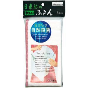 業務用 日東紡ふきん (赤・黄・緑) 各1枚入 420×710mm 1袋|syokusai-netdrycom