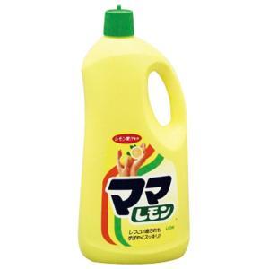 業務用 ママレモン 特大  2150mL 1本|syokusai-netdrycom