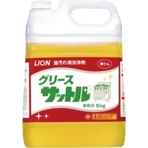業務用 グリースサットル   5 kg 1本|syokusai-netdrycom
