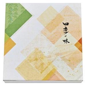 業務用 TSR-BO×80-80 夢彩ごぜんボックス新雅(しんみやび)【外箱】50枚(中仕切は別売りです)|syokusai-netdrycom