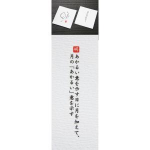 業務用 リフレコースター  明  110×95mm 50枚|syokusai-netdrycom