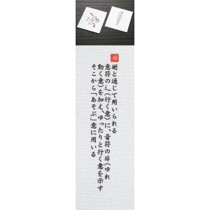 業務用 リフレコースター  遊  110×95mm 50枚|syokusai-netdrycom