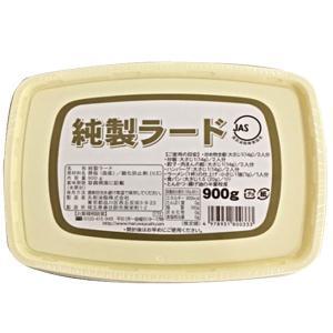 業務用 純製ラード 900g|syokusai-netdrycom