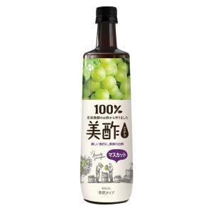 業務用 美酢マスカット900ml|syokusai-netdrycom