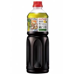 業務用 香るレモンとオリーブオイルの鍋つゆ1100g(10月〜2月) syokusai-netdrycom