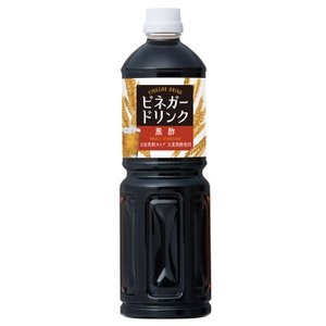 業務用 ビネガードリンク(黒酢)1000ml(6倍希釈)|syokusai-netdrycom