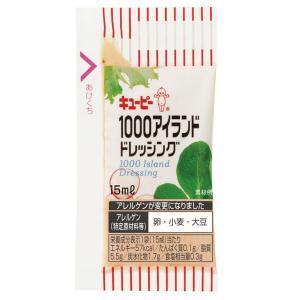 業務用 1000アイランドドレッシング15ml×40個入|syokusai-netdrycom