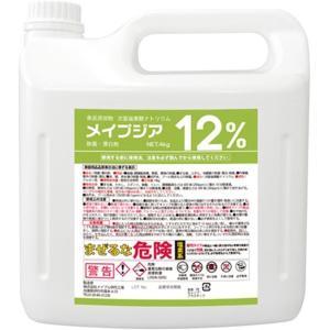 業務用 メイプル  次亜塩素酸ナトリウム 12% 4kg ★沖縄配送不可|syokusai-netdrycom
