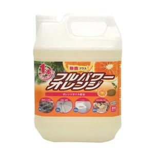 業務用 厨房・住居用洗剤  フルパワーオレンジ  4L