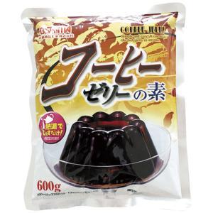 業務用  ゼリーの素 コーヒー 600g粉末|syokusai-netdrycom