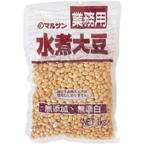 業務用  水煮 大豆 1kg|syokusai-netdrycom