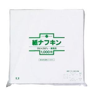 業務用 紙ナフキン 大 No.10 1000枚入|syokusai-netdrycom