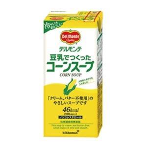 業務用 豆乳でつくったコーンスープ 1L syokusai-netdrycom