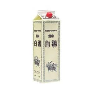 業務用  ラーメンスープ白湯 1.8L(約40人前) syokusai-netdrycom