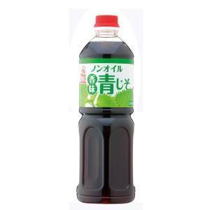 業務用  ノンオイル香味青じそ ドレッシング 1L|syokusai-netdrycom