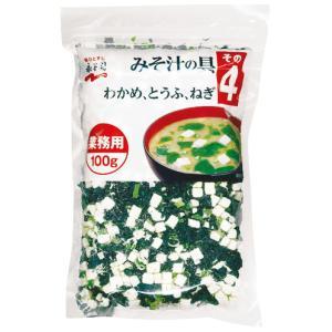 業務用 みそ汁の具   ワカメ 豆腐 ネギ  100g syokusai-netdrycom