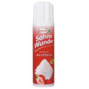 業務用 ザーネワンダー・ホイップクリーム 250ml