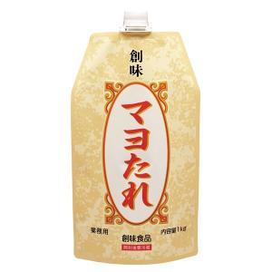 業務用 マヨたれ 1kg|syokusai-netdrycom