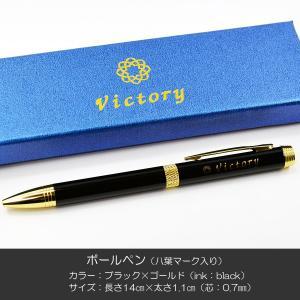 ボールペン/八葉マーク入り/002ブラック×ゴールド/インク黒/芯0.7mm/油性ボールペン/創価学会用グッズ/紙製化粧箱入り/SGI・SOKA|syosyudo