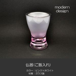 仏器(ご飯入れ)/016ピンク×ホワイト/創価学会用仏具/ガラス製/SGI・SOKA syosyudo
