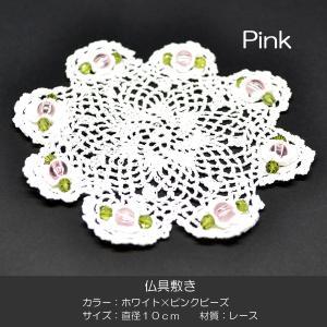 レース仏具敷き1枚/09/ピンクビーズ/仏具用|syosyudo