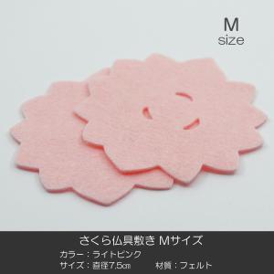 Mサイズ桜仏具敷き2枚セット/12/ライトピンク/さくらデザイン/フェルト/仏具用|syosyudo