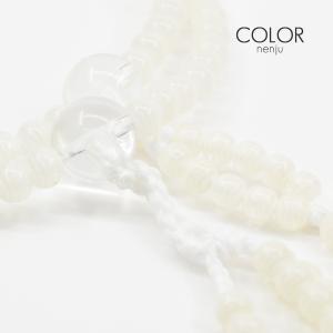 男性用・紳士用数珠/念珠/カラフル念珠/プラスチック製/尺/024ホワイトストライプ/創価学会用/SGI・SOKA|syosyudo
