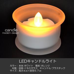 LEDキャンドルライト/028/くもりガラスホワイト/創価学会用/電池式ロウソク/ろーそく/ローソク|syosyudo