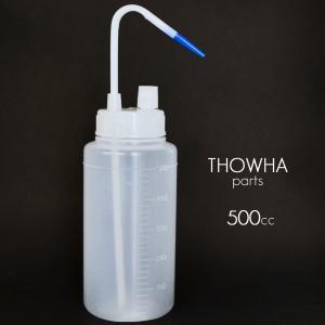 500cc/永遠THOWHA専用注入器/オイル注入器/ガス抜き付き|syosyudo