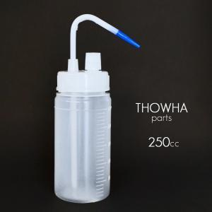 250cc/永遠THOWHA専用注入器/オイル注入器/ガス抜き付き|syosyudo