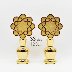 八葉徳利/SSサイズ/2個セット/2.0寸/亜鉛合金ダイキャスト金メッキ加工/創価学会用/マ−ク/徳利/とっくり/SGI・SOKA syosyudo