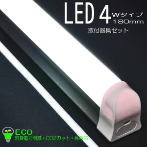 LED4wタイプ180mm取付器具セット/01/ECO/省エネ/消費電力削減/CO2カット/長寿命/お仏壇用/コンパクト|syosyudo