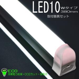 LED10wタイプ380mm取付器具セット/03/ECO/省エネ/消費電力削減/CO2カット/長寿命/お仏壇用/コンパクト|syosyudo