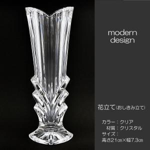 花立て/016クリスタル/1個/創価学会用/おしきみ造花立て/おしきみ立て/花瓶/SGI・SOKA|syosyudo