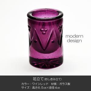 ミニ花立てコンパクトデザイン/029ワインレッド/ガラス製/1個/創価学会用/おしきみ造花立て/おしきみ立て/花瓶/SGI・SOKA|syosyudo