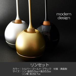 リンセット/025ゴールド・シルバー・ブラック/仏具/りんセット/モダンデザイン! syosyudo