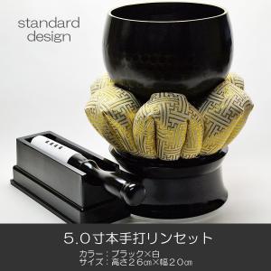 本手打リンセット/5.0寸/052ブラック/黒/ゴールド・ピンク/真鍮/仏具/りんセット|syosyudo