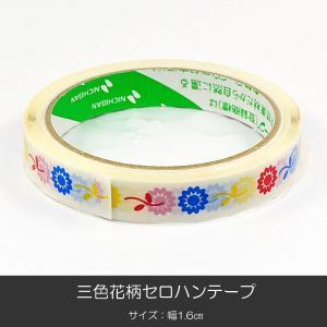 三色花柄セロハンテープ/018/創価学会グッズ/SGI・SOKA|syosyudo