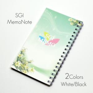 メモ帳/101ホワイト・ブラック/創価学会用グッズ/オリジナルメモ帳/SGI・SOKA|syosyudo