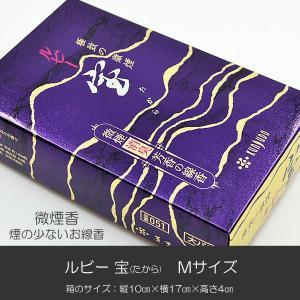 お線香/012ルビー宝/たから/Mサイズ/微煙香/創価学会線香/SGI・SOKA|syosyudo